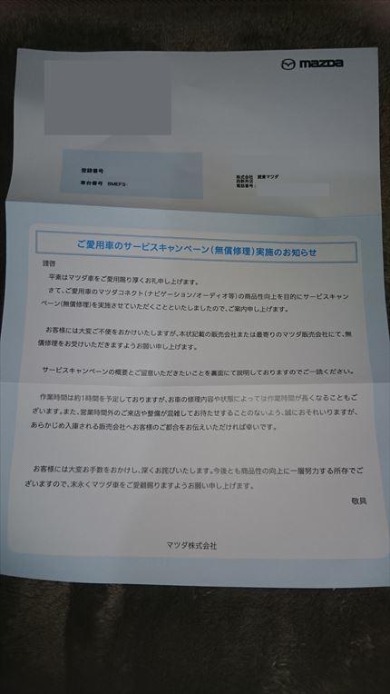 DSC_0017_R_15_6_8.jpg