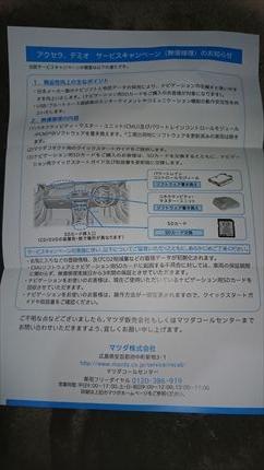 DSC_0018_R_15_6_8.jpg