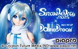 dd_snowmiku001.jpg