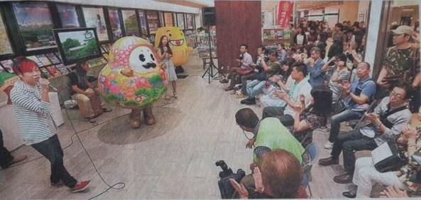 2015年6月29日 (月) 北國新聞掲載記事 (3)