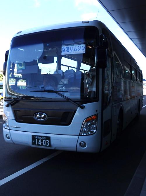 06空港バス