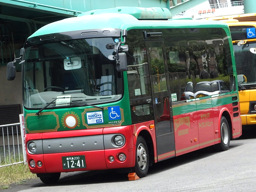 45バス1