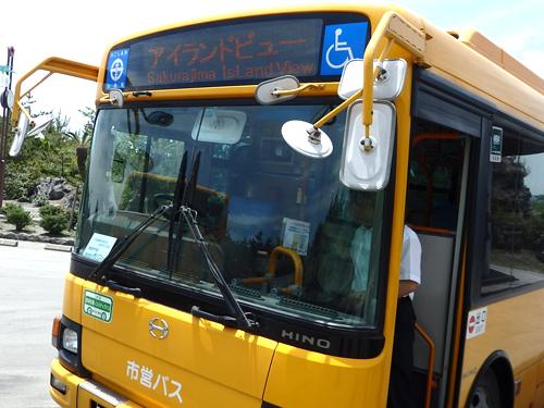 46普通バス