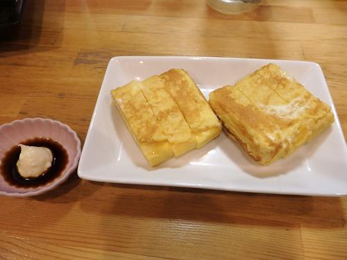 18醤油マヨ