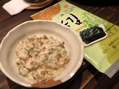 65ザーサイ豆腐