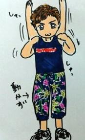つま恋28