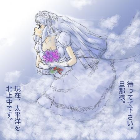 6月の花嫁さん
