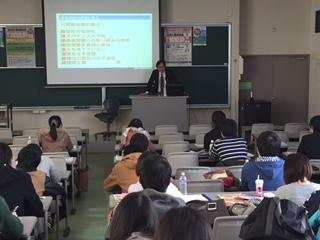 静岡大学講演