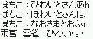 20150324_21.jpg