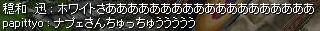20150414_04.jpg