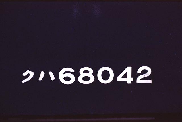 0198304_0005.jpg