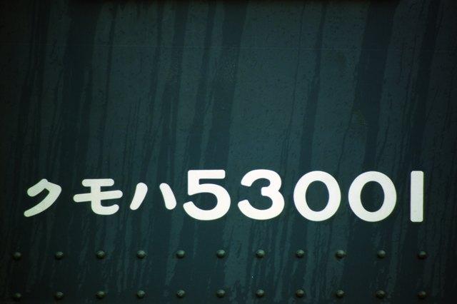 0198304_0022.jpg