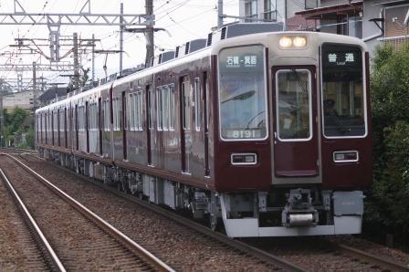 阪急8040箕面線デビュー 02