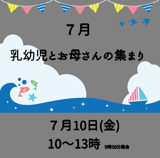 子ども部07_02