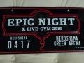 epic_hiroshima