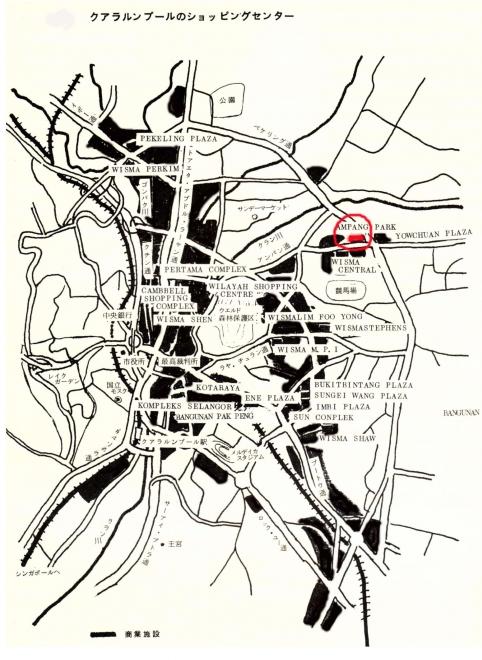 19841008 クアラルンプールのショッピングセンター01_edited-1
