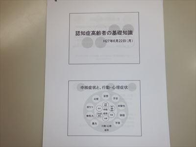DSCF2239_R.jpg