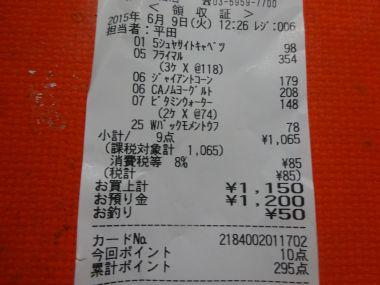 mini_DSC01642.jpg