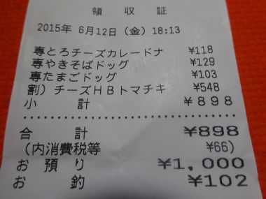 mini_DSC01667.jpg