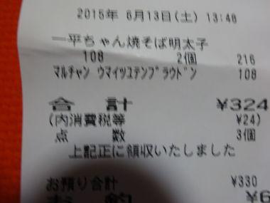 mini_DSC01675.jpg