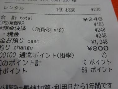 mini_DSC01679_20150613142414c36.jpg