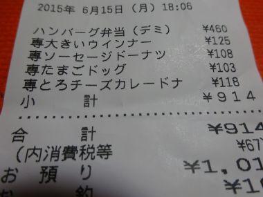 mini_DSC01699.jpg
