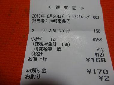 mini_DSC01743.jpg