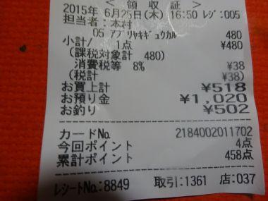 mini_DSC01782.jpg