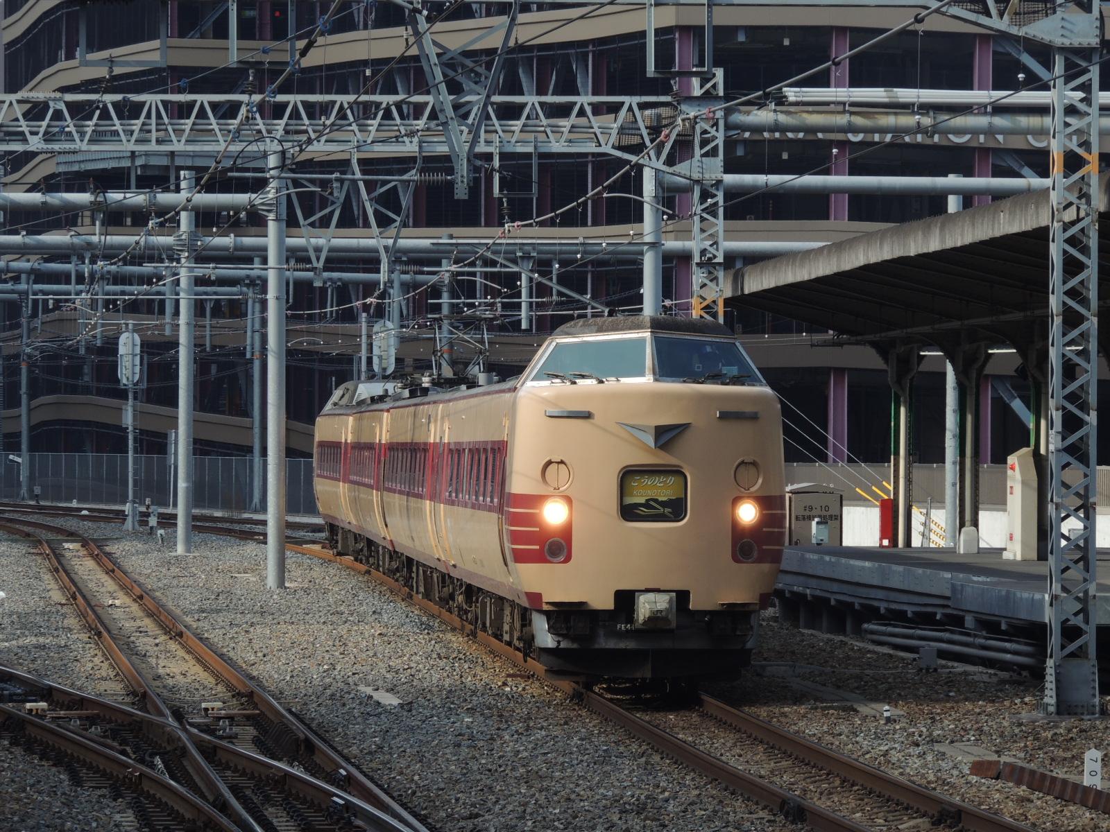 381系こうのとり号大阪 (3)