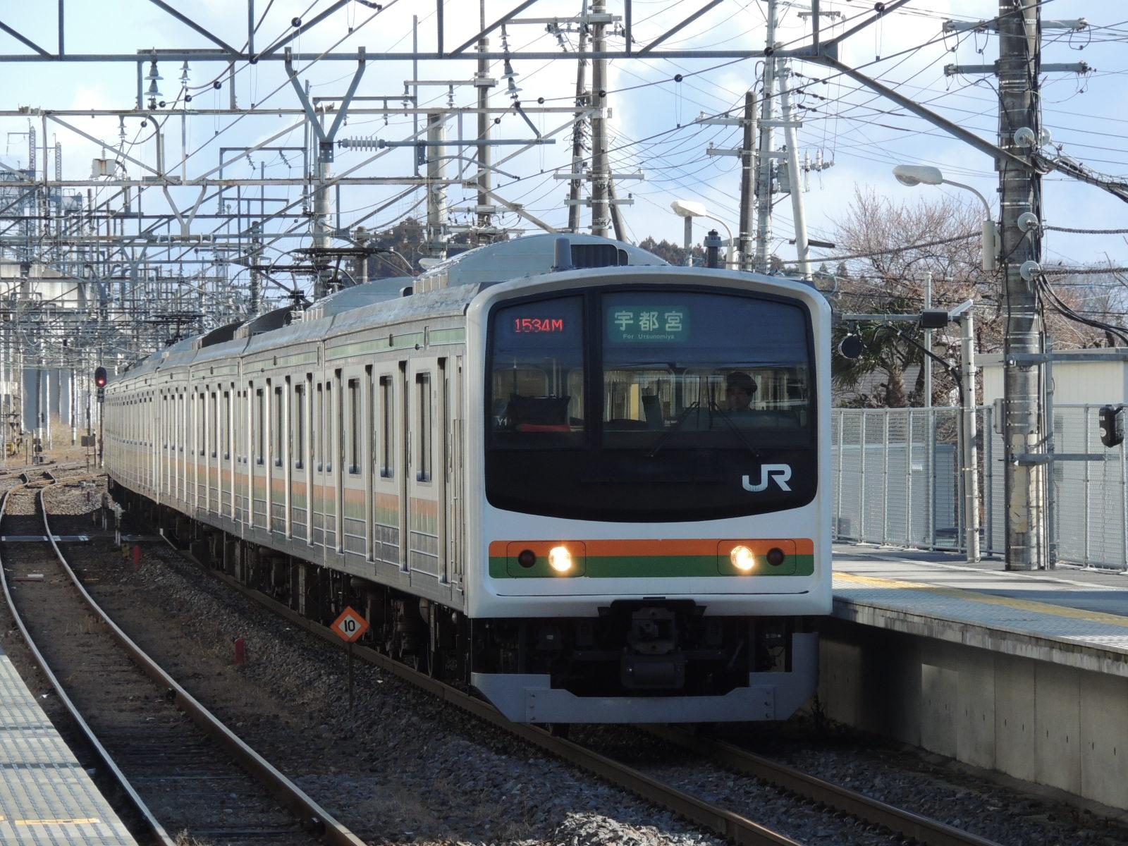 205系600番台湘南色 那須塩原 (1)