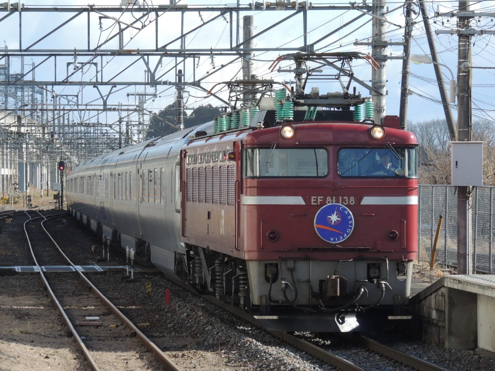 カシオペアEF81-138牽引 (1)