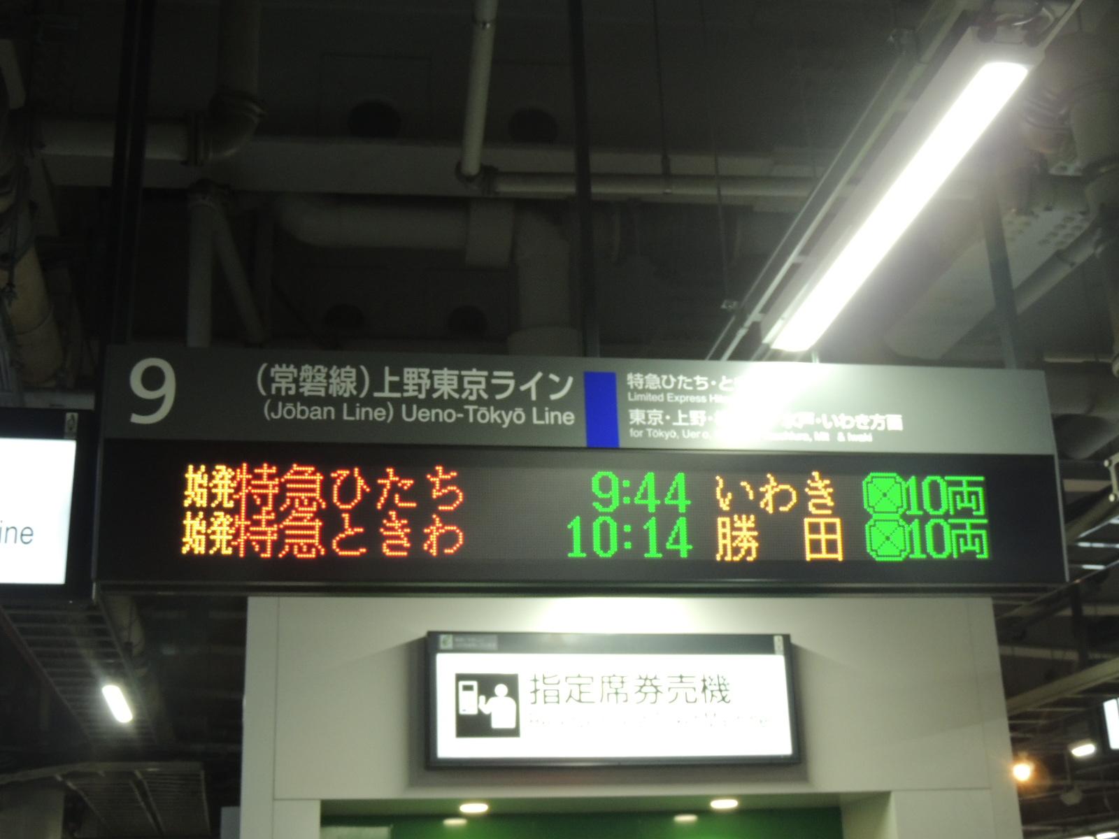 DSCN2120.jpg