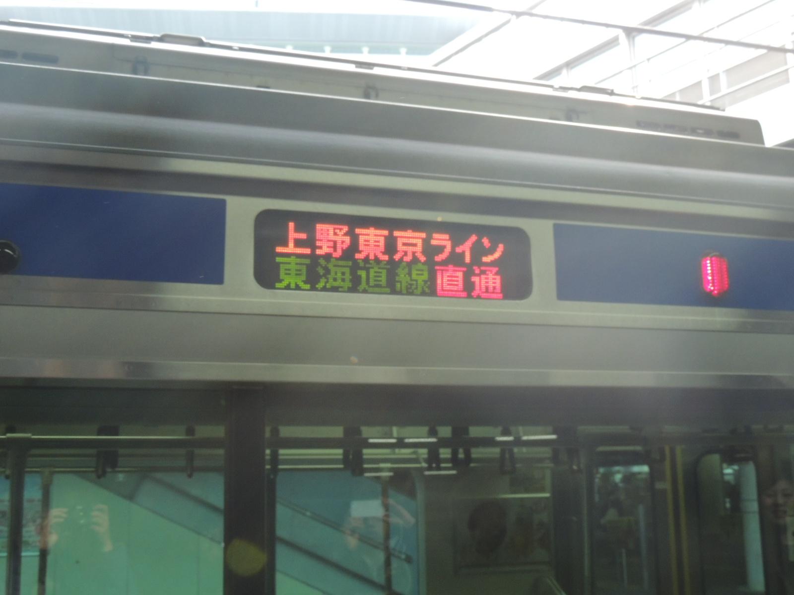 DSCN2125.jpg