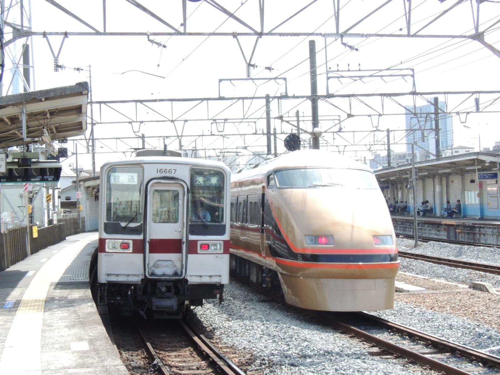 DSCN2652.jpg