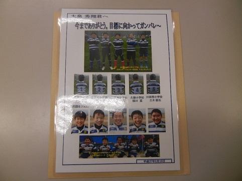 2014315-52.jpg