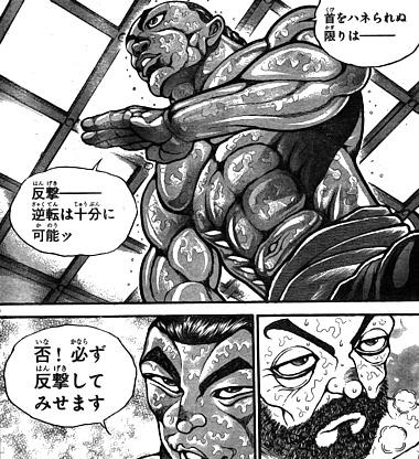 bakidou65-15061801.jpg