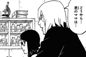 【NARUTO外伝】700+7話感想 サラダと香燐のDNA鑑定した結果www