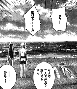 gokukoku148-15062506.jpg