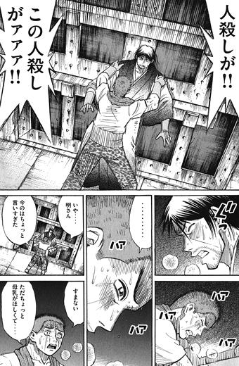 higanjima_15060803.jpg