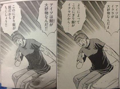 higanjima_15060804.jpg