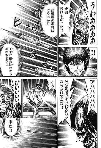higanjima_15060805.jpg