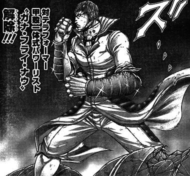 テラフォーマーズ142話 慶次の専用武器、甲殻一体式パワーリスト「ガナ・フライ・ナウ」