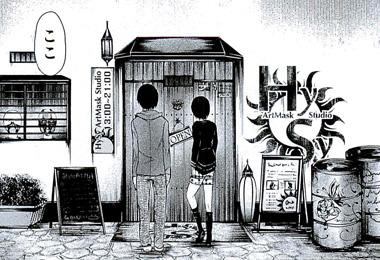 東京喰種11話より(2巻参照)