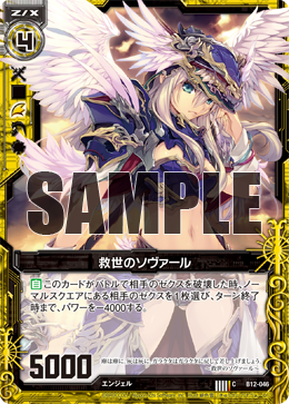 card_150323.png