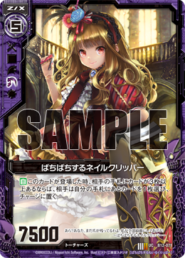 card_150324.png