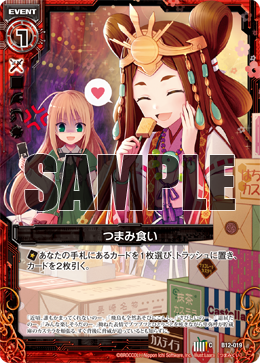 card_150416.png