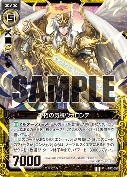 card_150420.png