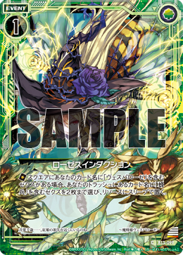 card_150701.png