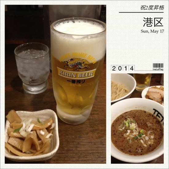 5月17日 JKC埼玉北 DO
