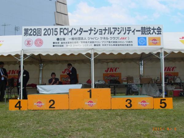 FCI競技会 6/6/2015